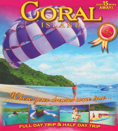 Coral Island Half Day or Full Day Tour by Speedboat